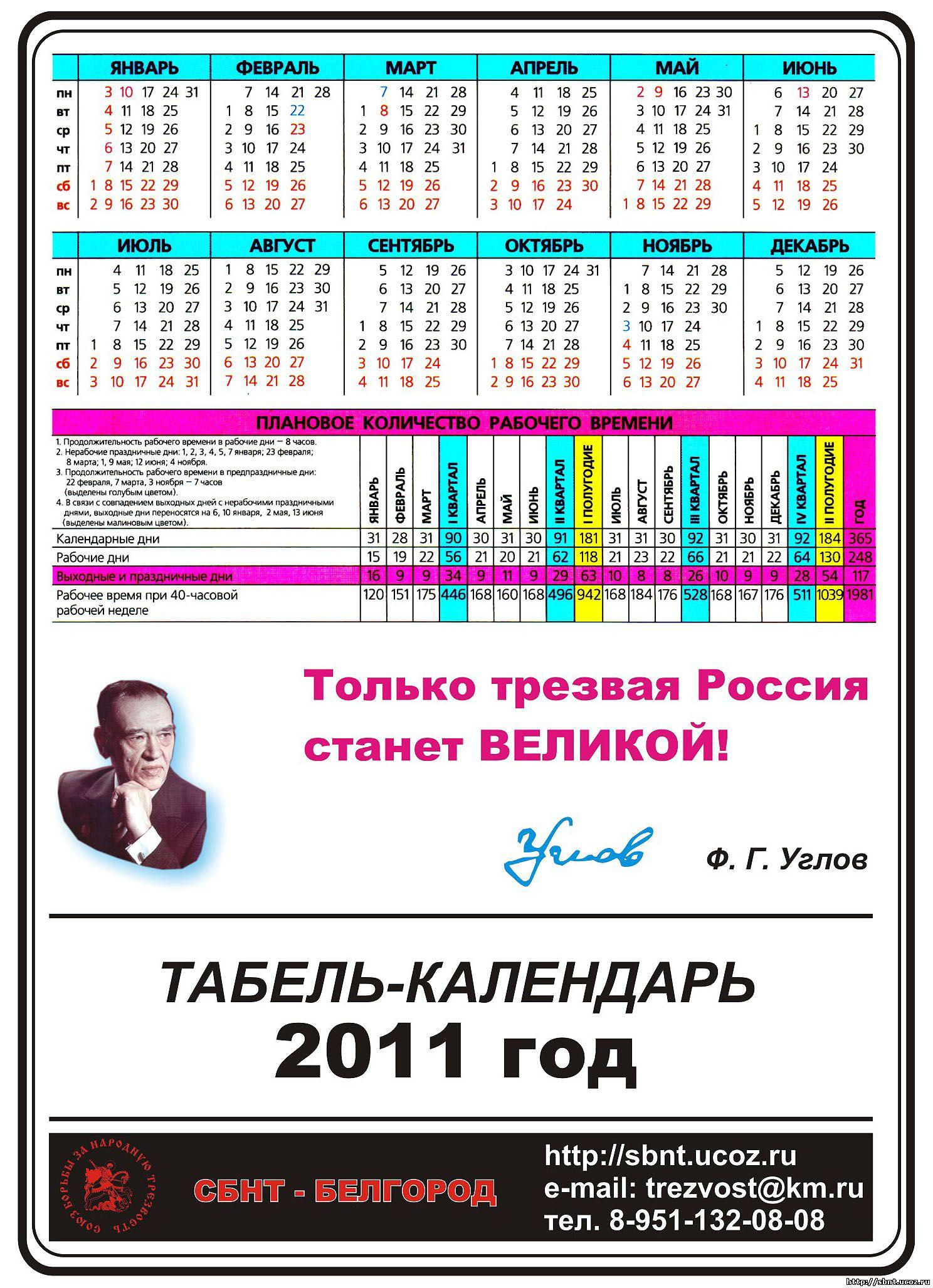 Геннадий Шичко Скачать
